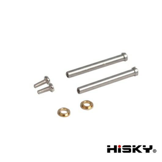 【Cpost】HiSKY HCP80 (FBL80) WLtoys V933 通用フェザリングシャフト 800079|ラジコンヘリ関連商品 HiSKY パーツ HCP80 ハイスカイ