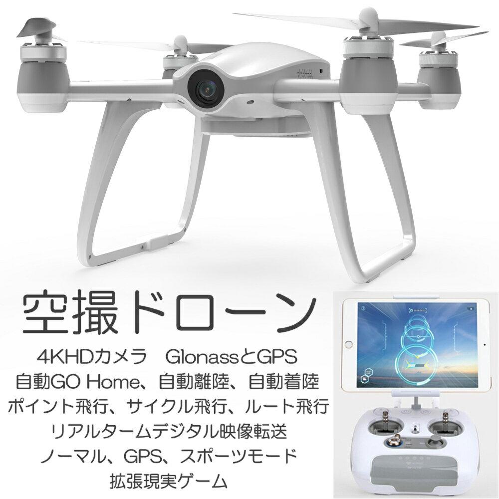 ワルケラ WALKERA AIBAO 4Kカメラ GPS リアルタイム映像転送 空撮 ドローン AR体験・没入感のあるフライト体験・ゲームの世界へ (walkera-aibao) |ラジコン ヘリコプター 関連商品 walkera 本体セット