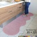 キッチンマット 65×220 (5670+800) 送料込 サイズ 形選べる オリジナル 織人しきもの屋工房 撥水加工 製造 直販 受注…