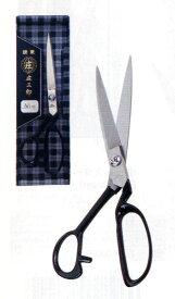 庄三郎スリムライト(細身型)22cm