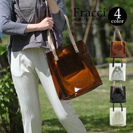 スクエア型 クリアバッグ ビニールバッグ 巾着付き クリア ブラック ブラウン ミルクホワイト レディース super-design-bazar スーパーデザインバザー あす楽対応可
