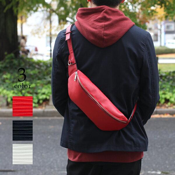 再再入荷 シボ柄がおしゃれ レザー ボディバッグ レッド ブラック ホワイト メンズ レディース super-design-bazar スーパーデザインバザー あす楽対応
