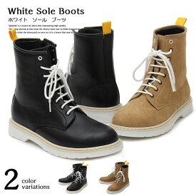 ホワイトソール 8ホールブーツ ブラック/ベージュ ロングブーツ ショートブーツ エンジニアブーツ ワークブーツ レザー/スエード シューズ 靴 くつ クツ S/M/L orobianco-design-bazar スーパー デザイン バザー