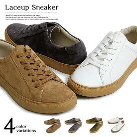 レースアップスニーカー シューズ 靴 くつ クツ S/M/L グレー/ベージュ/ブルー 本革のようなスムース素材 スエード 外羽根 低反発インソール orobianco-design-bazar スーパー デザイン バザー