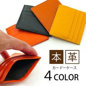 本革 レザー 7ポケット カードケース ブラック イエロー ブラウン オレンジ メンズ レディース super-design-bazar スーパーデザインバザー メール便配送