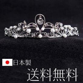 ティアラ 日本製 スワロフスキー使用 499 花嫁 ウェディング ブライダル 結婚式【あす楽対応】国産