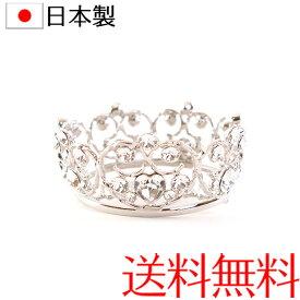 ミニクラウンティアラ 147 日本製 国産 スワロフスキー 花嫁 ウェディングドレス ブライダル 結婚式 パーティー 挙式