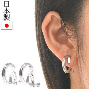 リングイヤリング 日本製 G型 サークル 円 シルバー ロジウム ロジューム イアリング