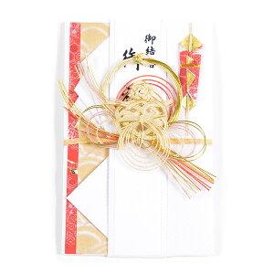 ご祝儀袋 のし袋 大判 大きめ 亀 金赤 婚礼祝 結婚祝 寿 御結婚御祝 入学祝 成人祝 長寿祝