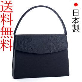 【送料無料】日本製ブラックフォーマルバッグ 和柄黒 冠婚葬祭 F1 弔事 入学式 入園式 卒業式 卒園式【あす楽対応】