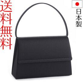 ブラックフォーマルバッグ 日本製 ジャガード黒 冠婚葬祭 弔事 ブラック 法事 葬儀 葬式 通夜 入学式 卒業式
