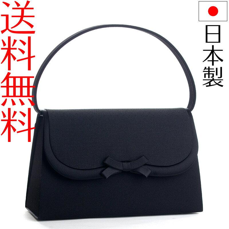 【送料無料】ブラックフォーマルバッグ 日本製 蝶リボンドット柄 黒 冠婚葬祭 弔事 F1