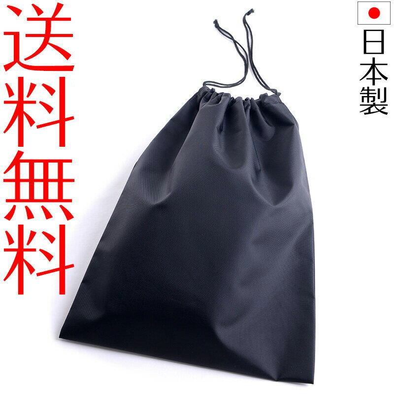 大判スリッパ入れ 日本製 210デニール巾着袋 上履きケース 下足袋 シューズケース 靴 お受験 黒無地 ブラック サブバッグ 入学式 入園式 卒業式 卒園式