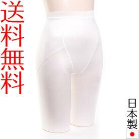 【メール便送料無料】ロングガードル 日本製ブライダルインナー 結婚式 ウェディングドレス 花嫁