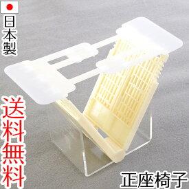 日本製正座椅子 アイボリー 高さ調整可能 冠婚葬祭 ブラックフォーマル 葬式 法事 葬儀 法要 通夜