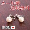 日本製最高級本貝パール10mmイアリングイヤリング