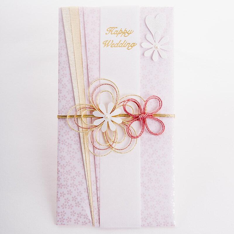 【メール便送料無料】お祝儀袋 ご祝儀袋ピンクフラワー 金封 ご祝儀 結婚式 寿 披露宴