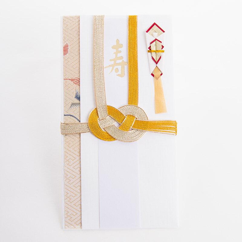 【メール便送料無料】お祝儀袋 ご祝儀袋ニューウェイ 金封 ご祝儀 結婚式 寿 披露宴【RCP】