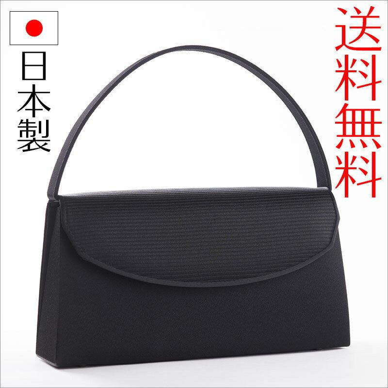 日本製ブラックフォーマルバッグ ワイド黒 冠婚葬祭 弔事 ブラック F1 入学式 入園式 卒業式 卒園式【あす楽対応】