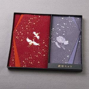 慶弔両用金彩ふくさ大小セット 2枚入りふくさ 日本製 大きなご祝儀袋にも対応【メール便送料無料】
