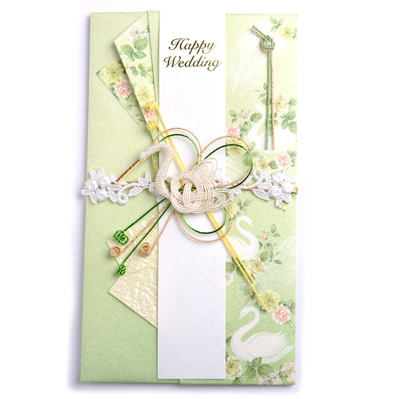 【メール便送料無料】お祝儀袋 ご祝儀袋 結婚式 スワングリーン 金封・のし袋・御結婚御祝・寿【RCP】