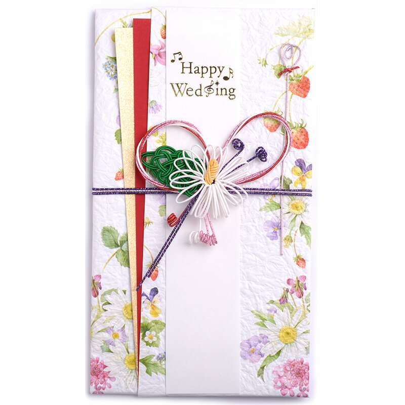 【メール便送料無料】お祝儀袋 ご祝儀袋 結婚式 イチゴ 金封・のし袋・御結婚御祝・寿【RCP】