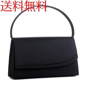 【送料無料】日本製ブラックフォーマルバッグ 大きめマチ 黒 レディース 結婚式 冠婚葬祭 弔事 入学式 卒業式 告別式