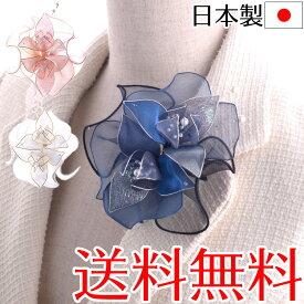 蘭2輪のコサージュ 日本製 入学式 入園式 卒業式 卒園式 フォーマル 結婚式【あす楽対応】【送料無料】