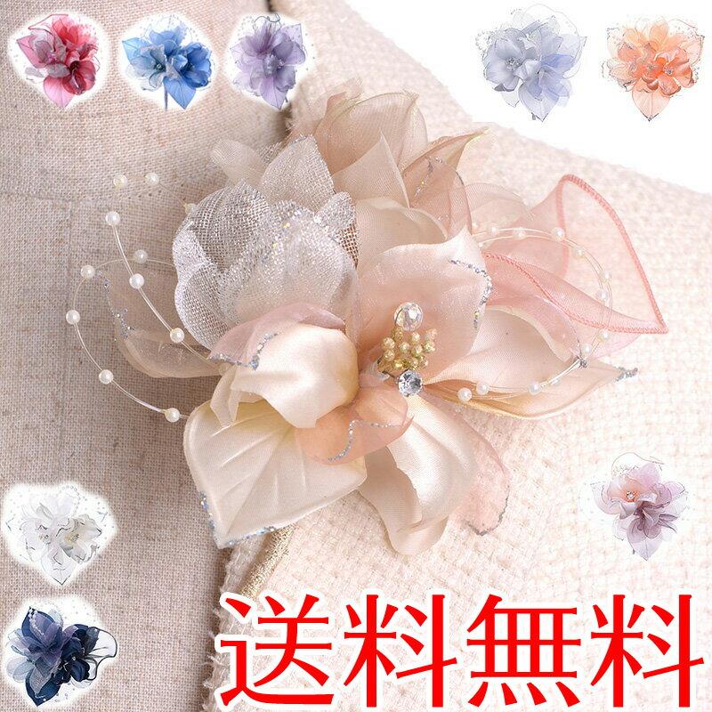 日本製コサージュ サテンパール芙蓉291 結婚式 入学式 入園式 卒業式 卒園式 フォーマル【あす楽対応】【送料無料】
