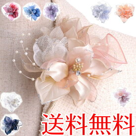 コサージュ 日本製 サテンパール芙蓉291 結婚式 入学式 入園式 卒業式 卒園式 フォーマル