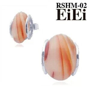 カーネリアンリング パワーストーンリング フリーサイズ 指輪 RSHM-02