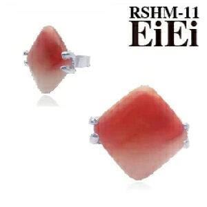 カーネリアンリング パワーストーンリング フリーサイズ 指輪 RSHM-11