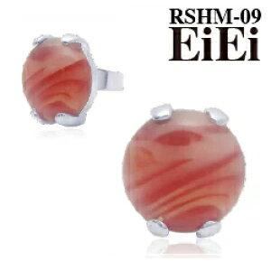 カーネリアンリング パワーストーンリング フリーサイズ 指輪 RSHM-09