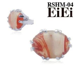 カーネリアンリング パワーストーンリング フリーサイズ 指輪 RSHM-04