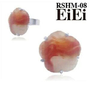 カーネリアンリング パワーストーンリング フリーサイズ 指輪 RSHM-08