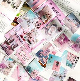 即日出荷 海外ステッカー シール マスキングテープ素材 和紙 手帳デコ マステシール コラージュ 素材 レトロ ビンテージ アンティークラッピング 60枚 携帯 飾り カラー別 色別 風景 写真 人物 インスタグラム風 フレーク インスタ風 写真 Instagram風