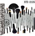 時間限定セール 21本メイクブラシセット、化粧筆セット、化粧ブラシセット、ブラシケース付き STZ-2125