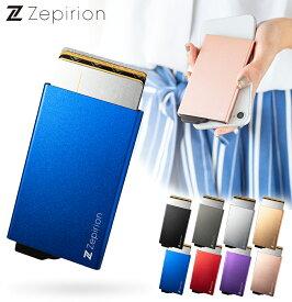 カードケース スキミング防止 磁気防止 アルミ スライド式 メンズ レディース 薄型 スリム カード クレジット ホルダー カード入れ カードホルダー インナー キーケース 小さい コンパクト 薄い Zepirion ブランド パスケース