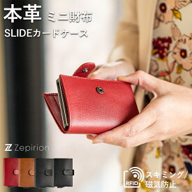財布 レディース 二つ折り ミニ 薄い コンパクト 本革 大容量 スキミング防止 磁気防止 メンズ ファスナー 小銭入れ 薄型 スリム クレジットカード ポイントカード カード入れ カードホルダー 札入れ カード 軽い 小さい かわいい 可愛い
