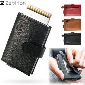 カードケース 本革 大容量 スキミング防止 磁気防止 メンズ レディース スライド式 小銭入れ 薄型 スリム クレジットカード ポイントカード カード入れ カードホルダー 札入れ カード クレジット ブランド 小さい財布 小さい 財布