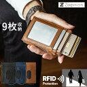 【選べる3色】定期入れ パスケース icカード メンズ レディース リール を付けられる両面 4ポケット コンパクト 切符…