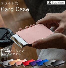 カードケース レディース スリム スキミング防止 かわいい RFID 磁気 おしゃれ 薄型 コンパクト 磁気防止 クレジットカードケース ポイントカード インナー ウォレット カード入れ カードホルダー マネークリップ 薄い 軽量 軽い 可愛い ブランド
