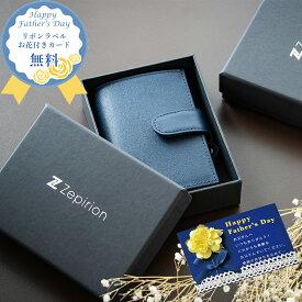 父の日 プレゼント 実用的 カードケース ミニ財布 本革 メンズ 小さい 財布 ミニ コンパクト ミニウォレット スマートウォレット スキミング防止 磁気 メンズ財布 磁気防止 カード入れ 大容量 スリム クレジットカードケース 小銭入れ レザー