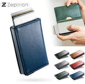 カードケース 革 大容量 スキミング防止 磁気防止 メンズ レディース スライド式 薄型 スリム クレジットカード カード入れ カードホルダー マネークリップ カード ホルダー クレジット アルミ ブランド 小さい財布 小さい