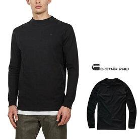 G-STAR RAW【 ジースターロウ 】Korpaz Mock T-Shirt L/S(d14448-b406)胸ZIP付きポケット 長袖Tシャツcolor:【 Dark Black 】ブラックcolor:【 Sartho Blue 】ネイビーcolor:【 White 】ホワイト