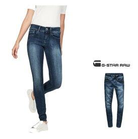 G-STAR RAW【 ジースターロウ 】Lynn D-Mid Wasit Super Skinny JeansSKINNY FIT・ストレッチカラーパンツcolor:【 Dark Aged 】ブルー