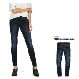 G-STAR RAW【 ジースターロウ 】Lynn Mid Waist Skinny JeansSKINNY FIT・ストレッチカラーパンツcolor:【 Medium Aged 】ネイビー