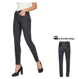 G-STAR RAW【 ジースターロウ 】Lynn Mid Waist Skinny JeansSKINNY FIT・ストレッチカラーパンツcolor: 【 Dark Aged 】ダークグレー