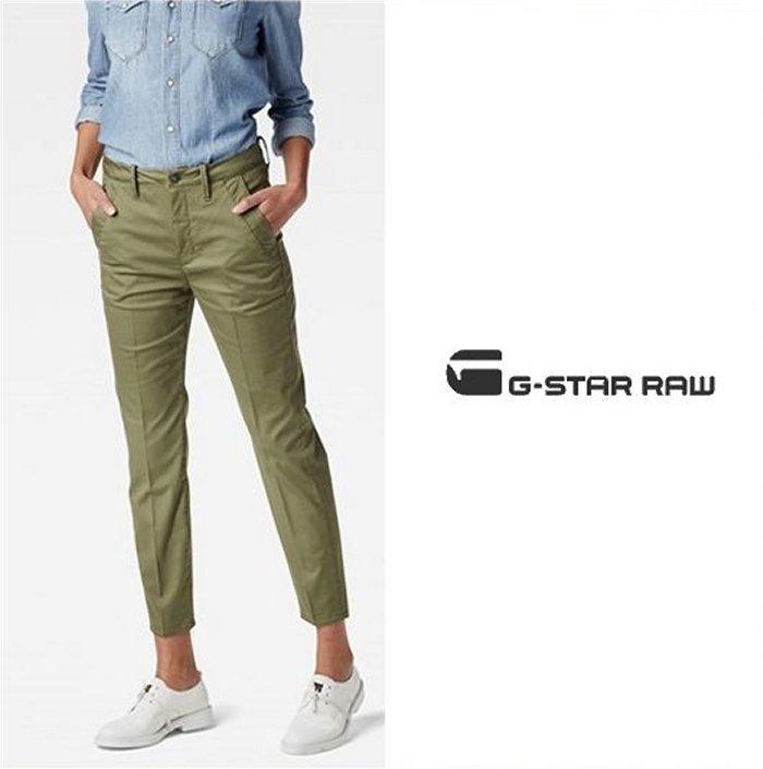 G-STAR RAW【 ジースターロウ 】Bronson High Skinny Chinoクロップト丈・スキニーチノパンツcolor:【 SAGE 】カーキグリーン