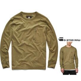 G-STAR RAW【 ジースターロウ 】Vehem Pocket T-Shirt胸ZIP付きポケット 長袖Tシャツcolor:【 Sage 】カーキ